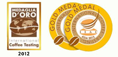 国際カフェテイスティング協議会ゴールドメダル